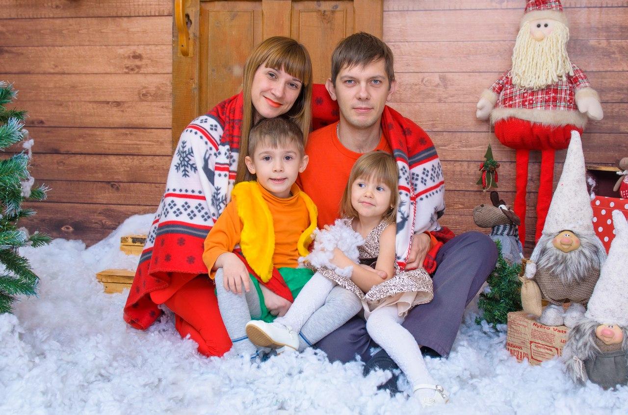 Наша дружная семья!!!. Новогодний праздник