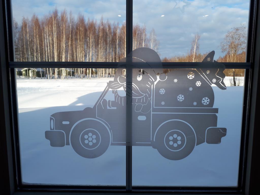 Зимнее окно :) . Блиц: окна