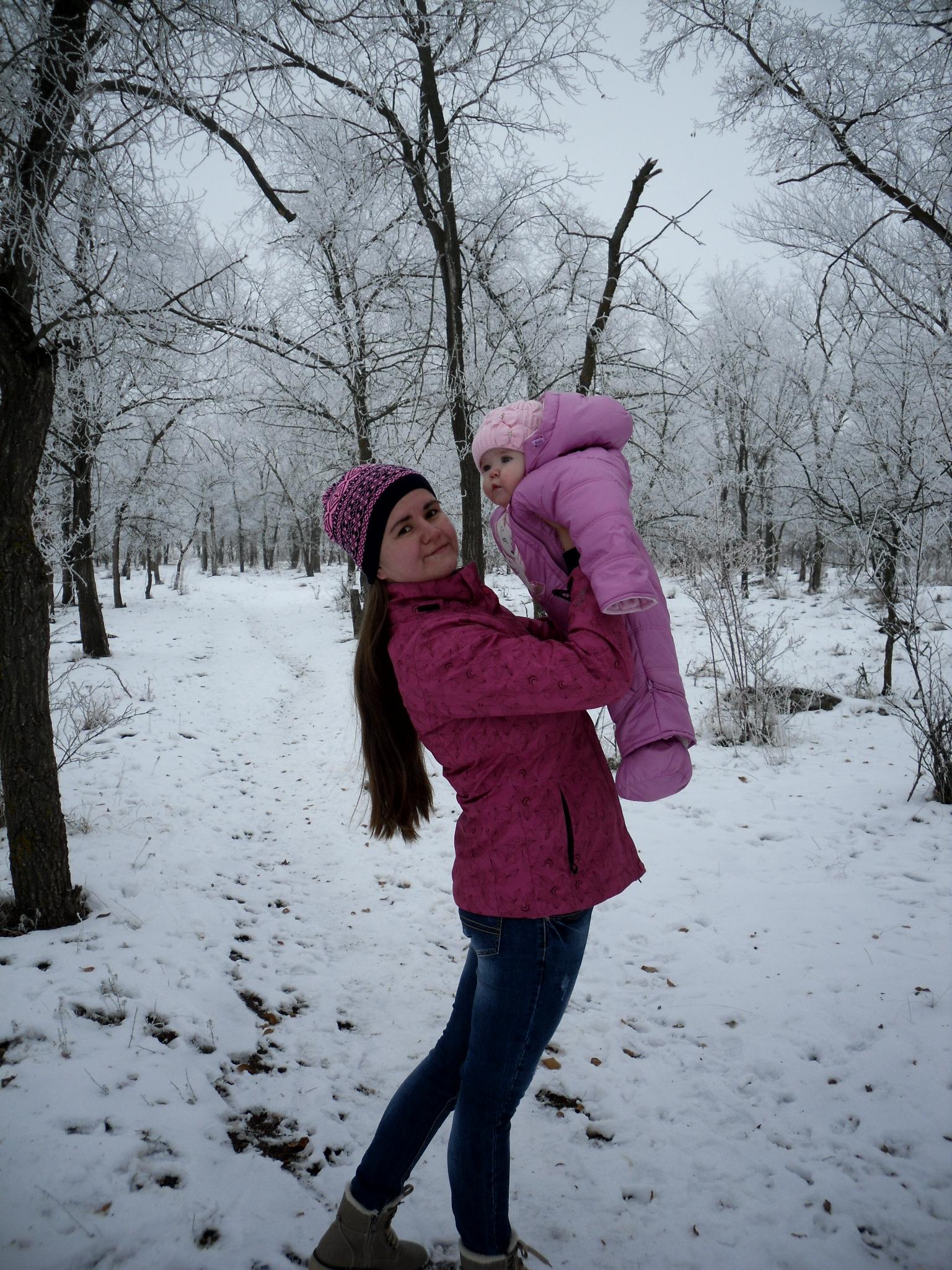 Зимняя прогулка. Веселая зима
