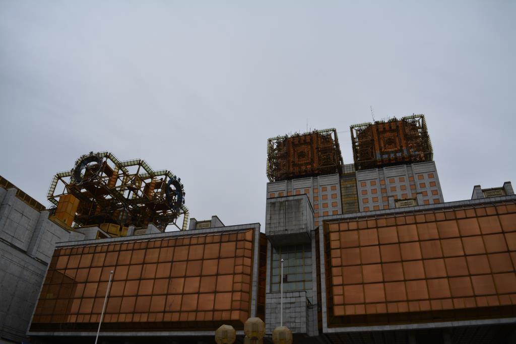 Квадраты здания Российской академии наук. Блиц: квадраты