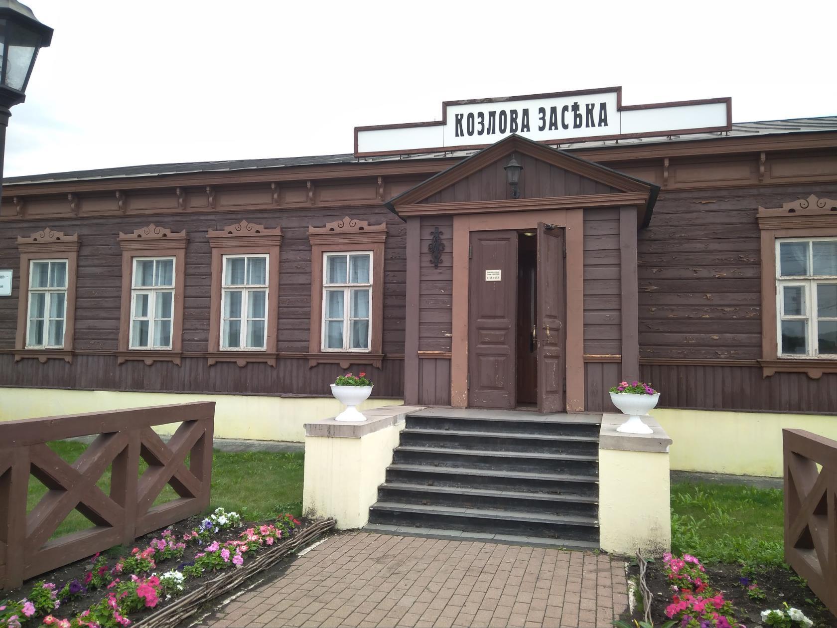 Лестница в прошлое (Л.Н.Толстой). Блиц: лестницы