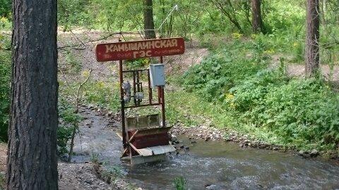 Камышлинская ГЭС.