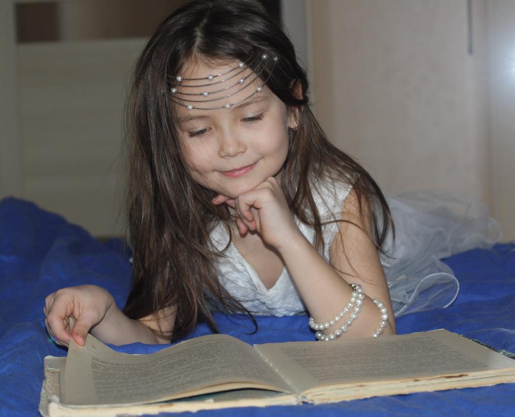 Даже принцессы любят читать. Читай-агенты повсюду