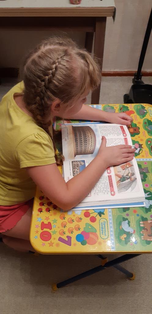 Любимое занятие Валерии - читать об истории Рима. Читай-агенты повсюду