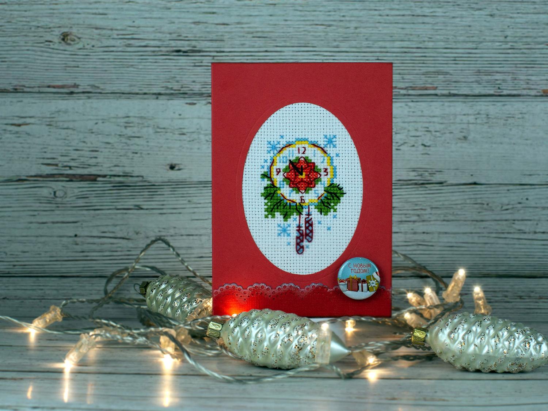 2019_Новогодние открытки