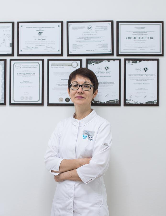 Инна Михайловна Зорина