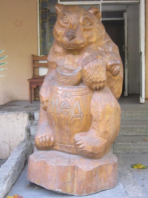 Медведь любит мёд. Блиц: из дерева