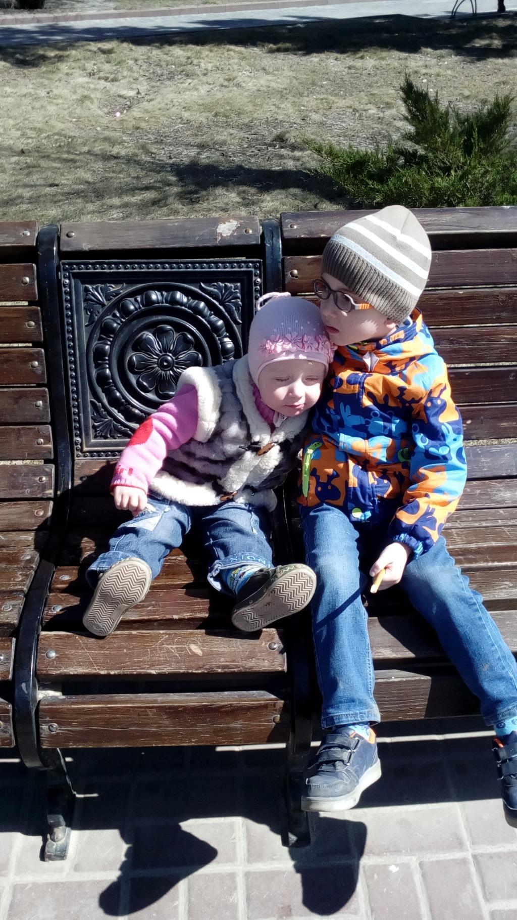 Счастье- в наших детях.... Счастье есть!