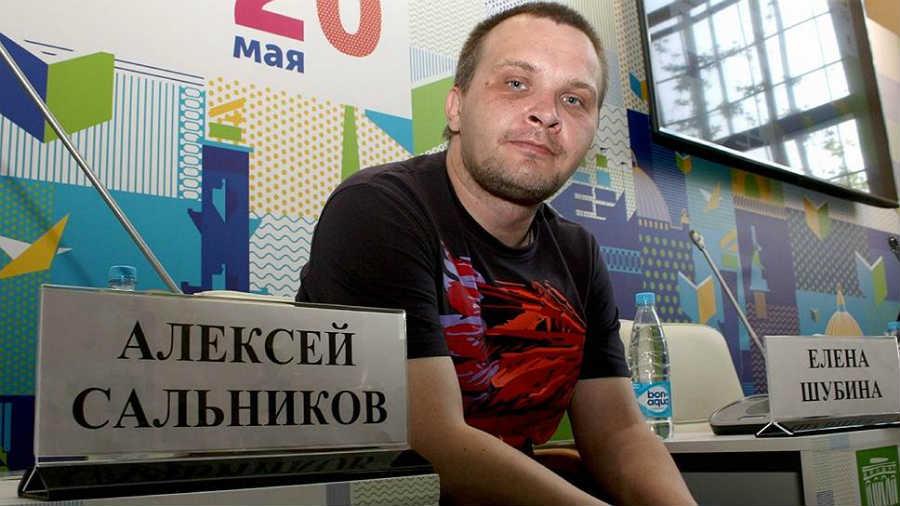 Писатель Алексей Сальников