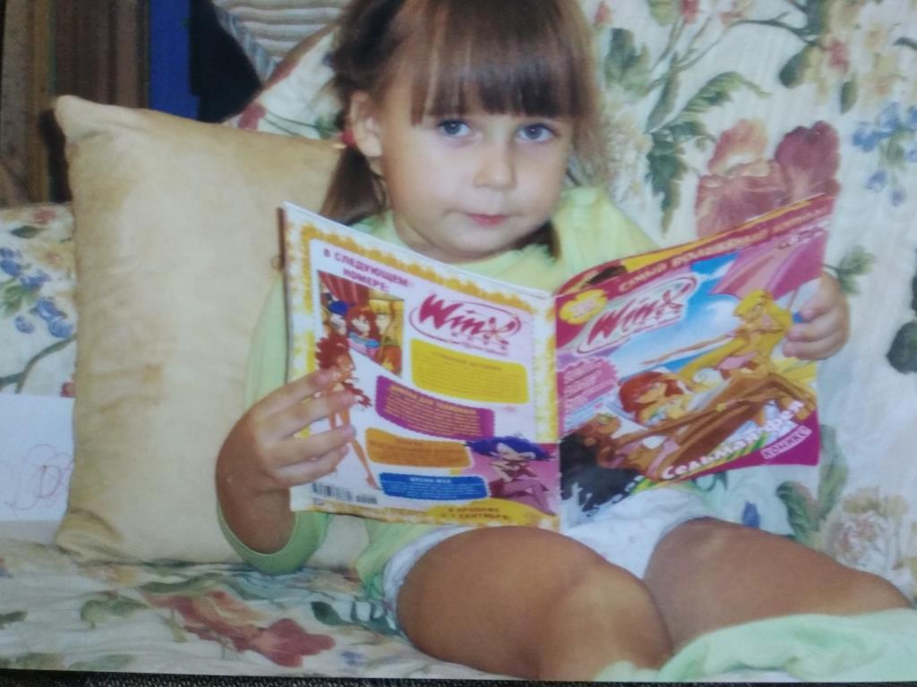 Люблю читать для мамы. Наши дошколята