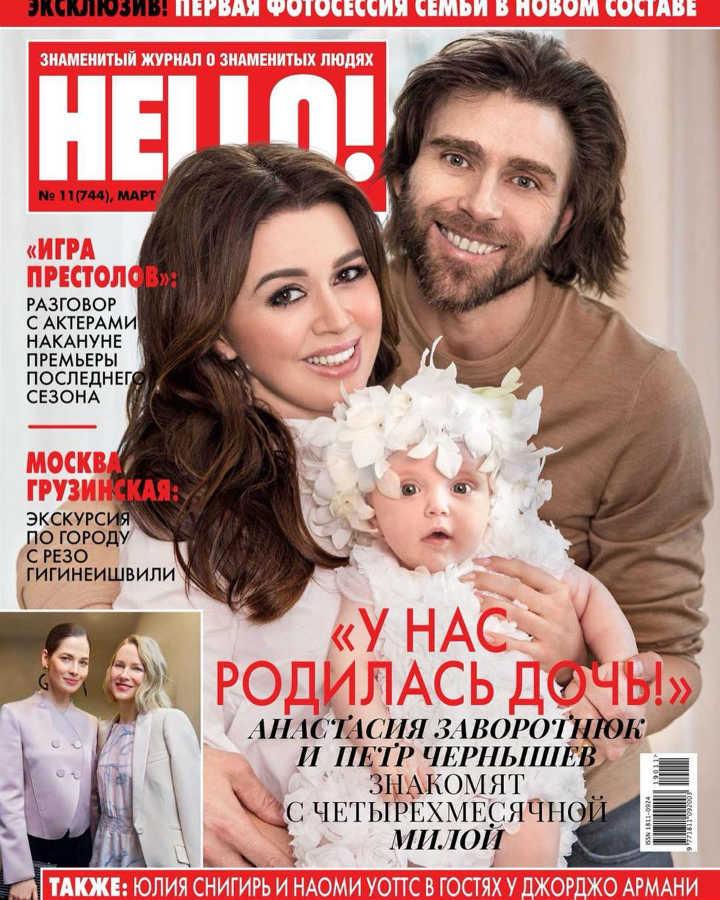 Анастасия Заворотюник родила дочь