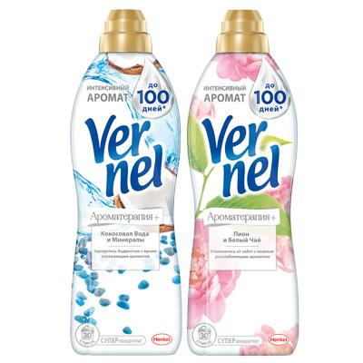Vernel Ароматерапия+