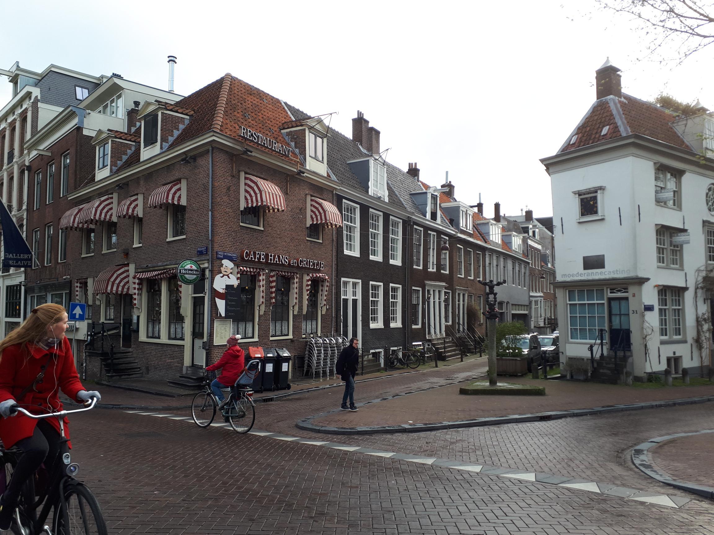 Улицы Амстердама ранним утром. Блиц: улицы