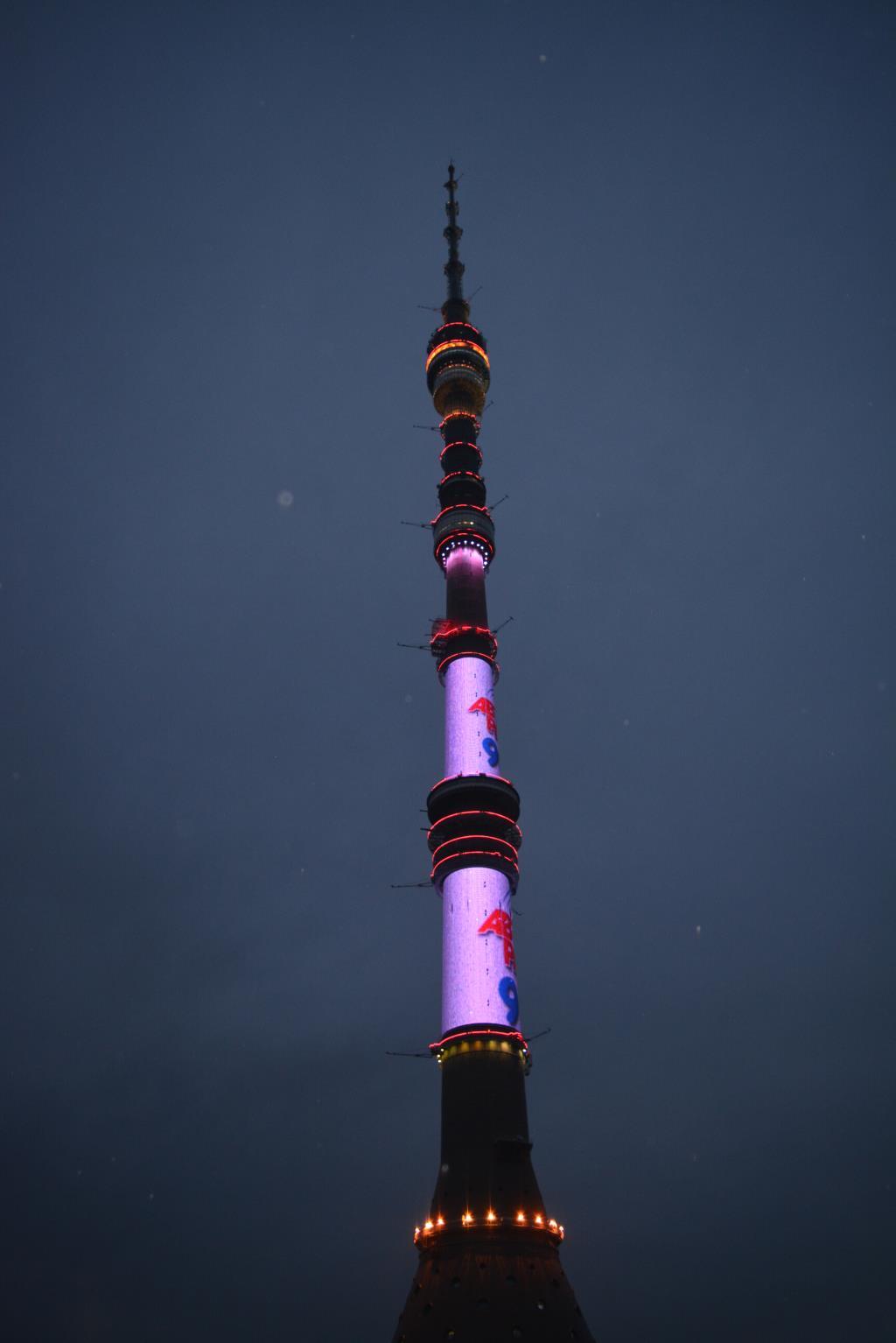 Ночь. Останкинская башня. Блиц: башни