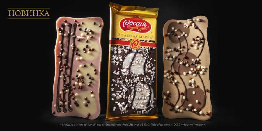 Шоколад Золотая марка