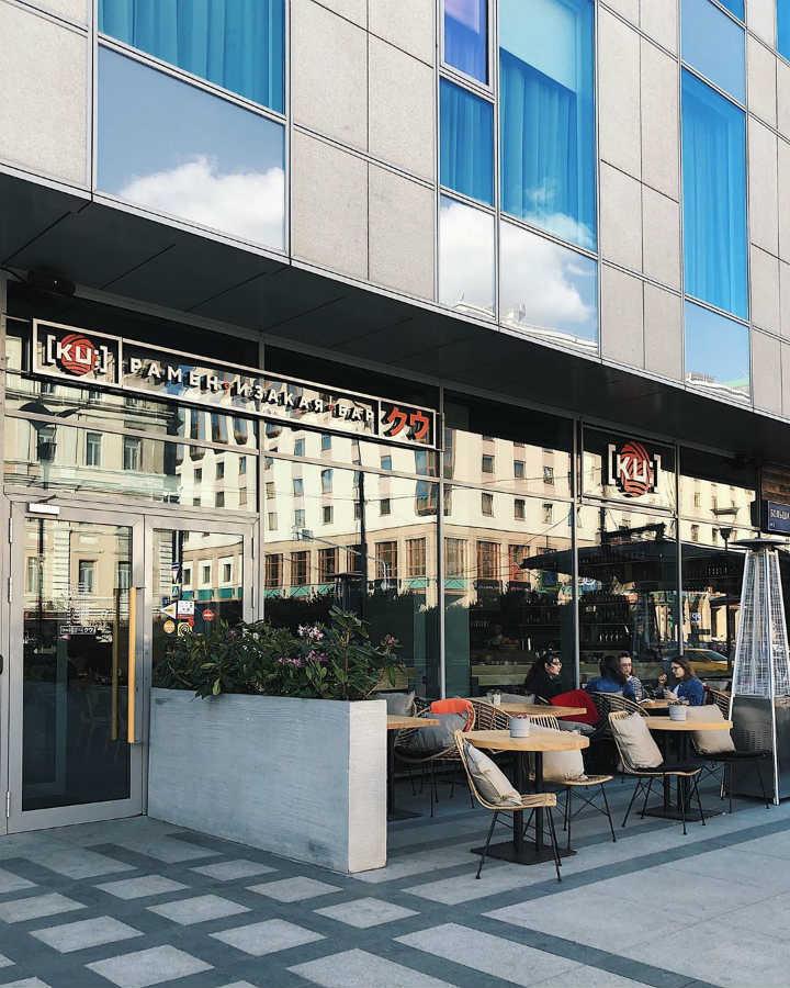 рамен изакая баре [KU:] на Большой Грузинской