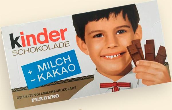 Kinder Chocolate первая упаковка