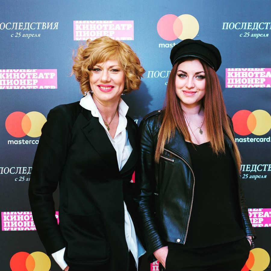 Елена Бирюкова старшая дочь Александра