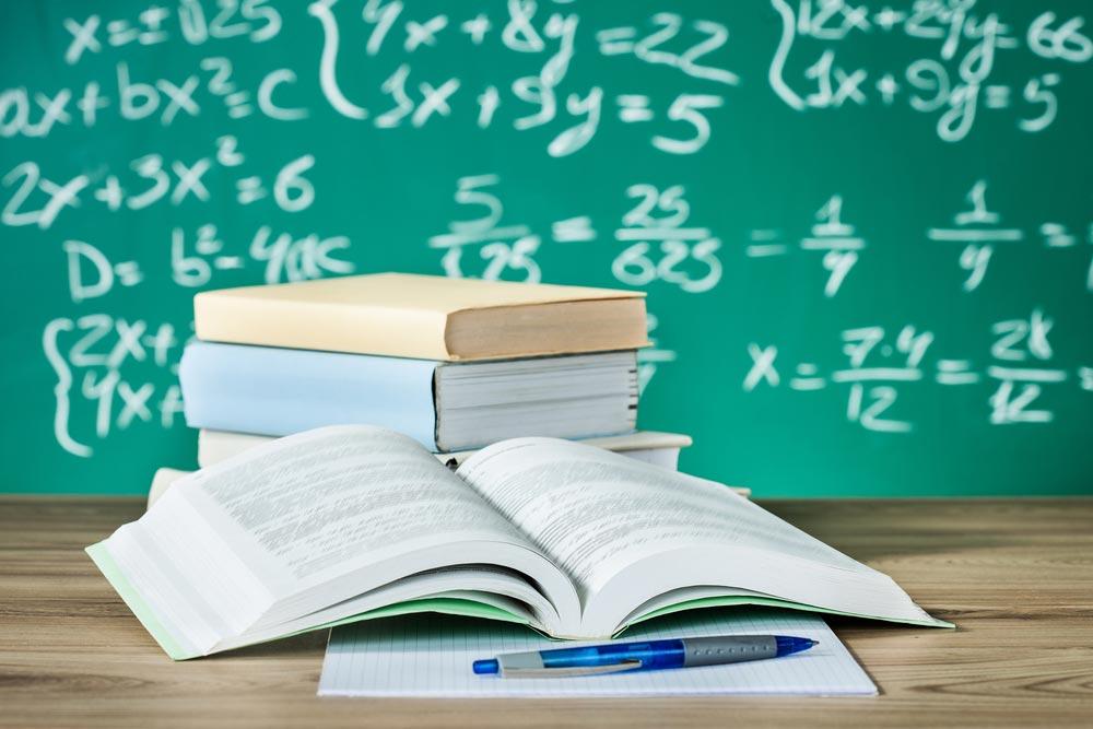 Кружки по математике