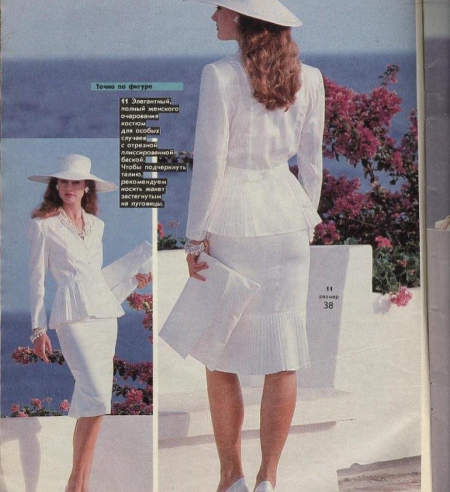 Модный журнал Бурда Моден