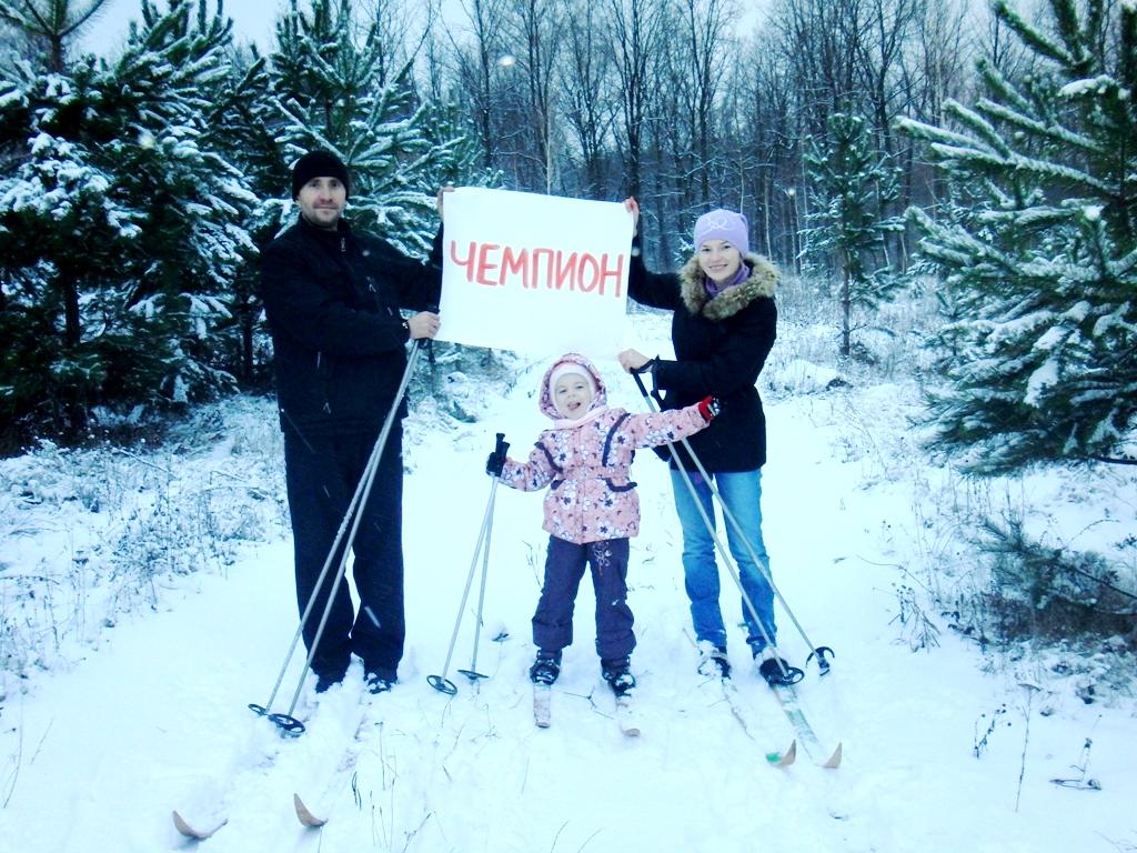 Наш семейный, зимний, лыжный досуг. Новогодние каникулы