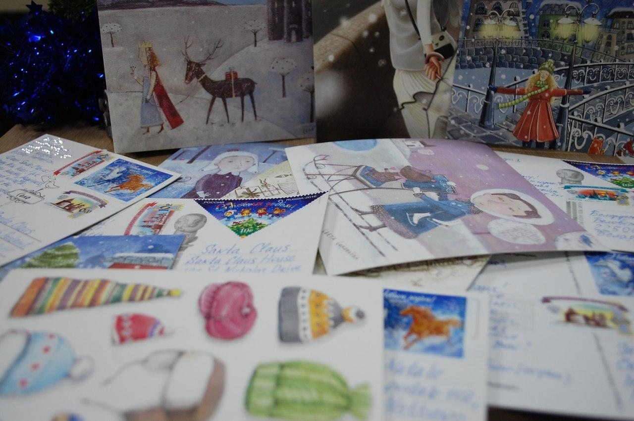 Новогодние открытки. Блиц: очарование Нового года