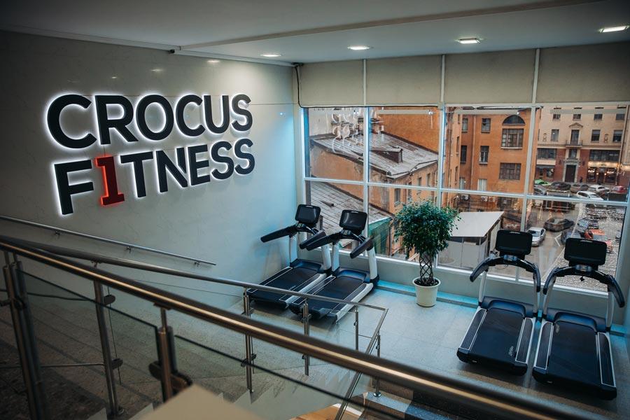 Crocus Fitness