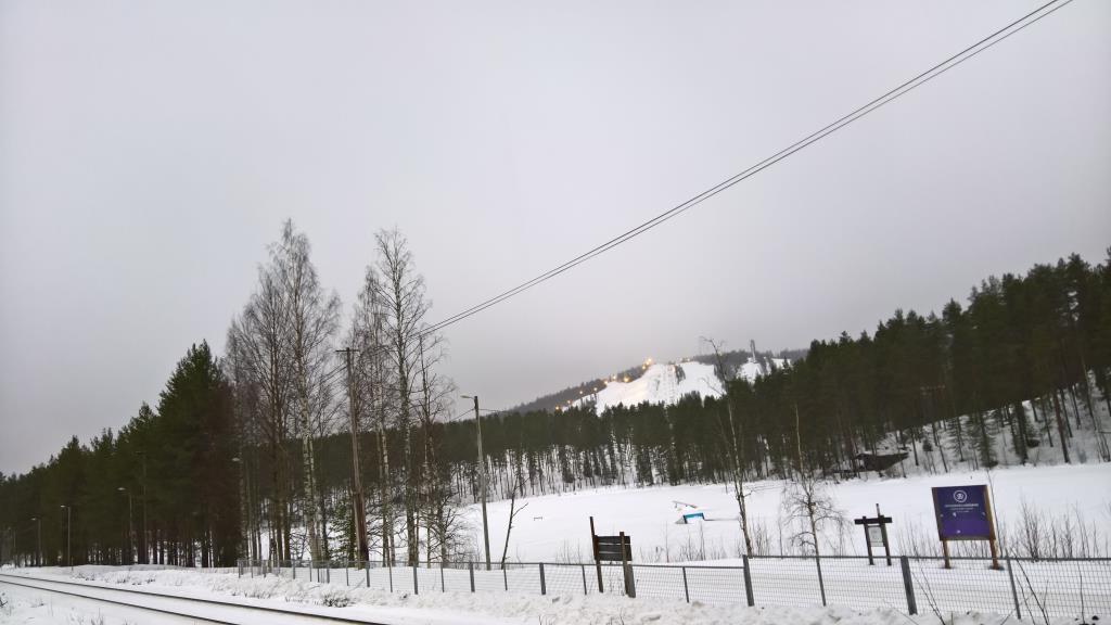 Вуокатти, гора