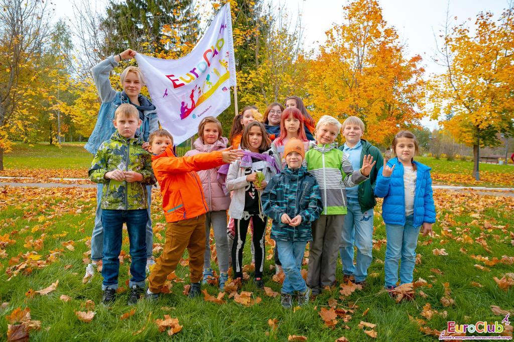 Как прошли осенние смены в детском лагере Московской области