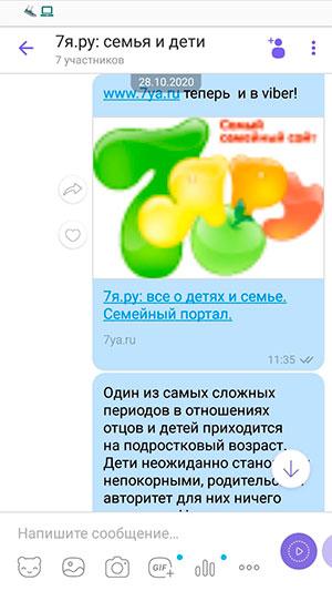 7я.ру в Viber
