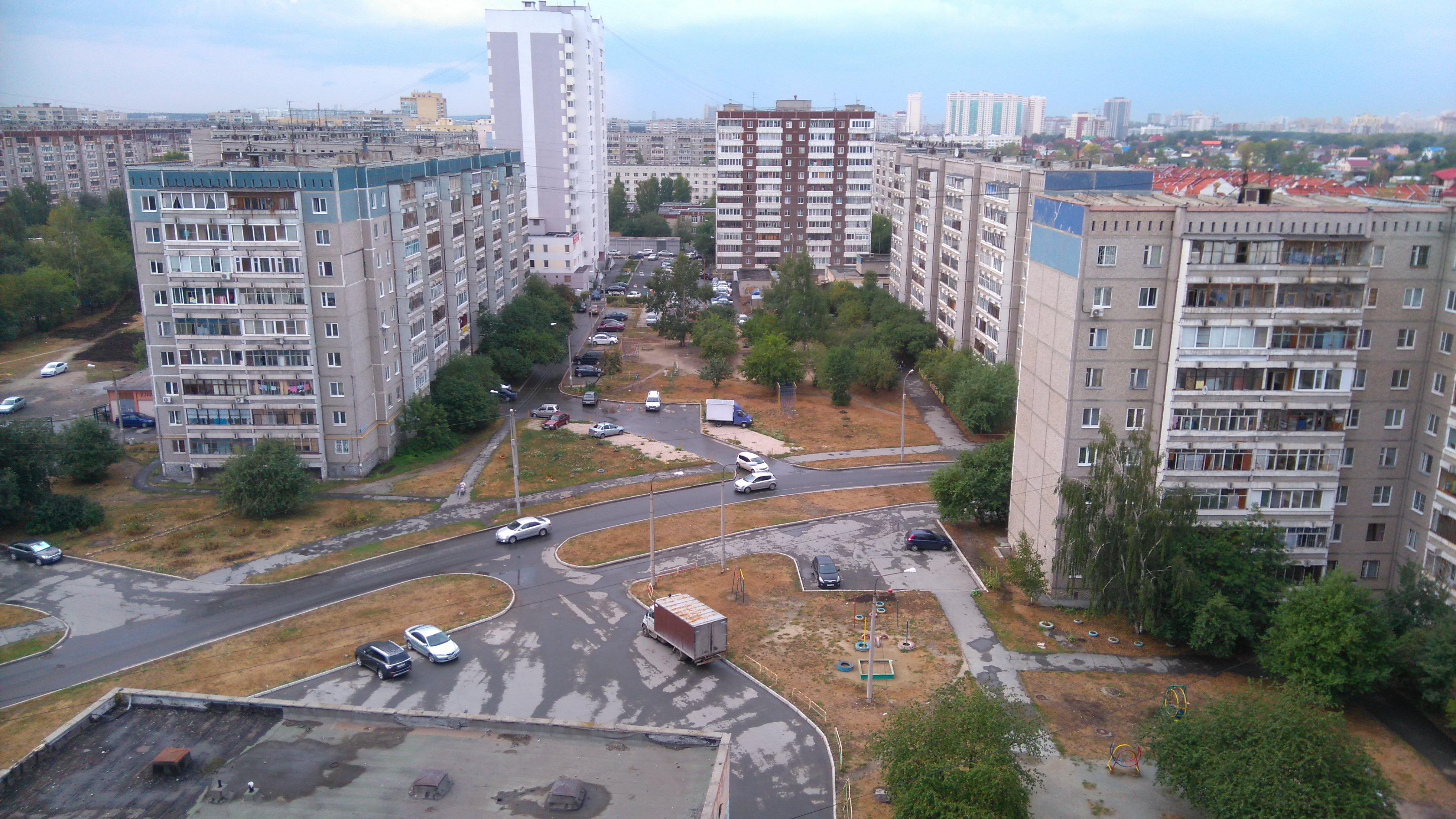 Ekaterinburg. Блиц: вид сверху