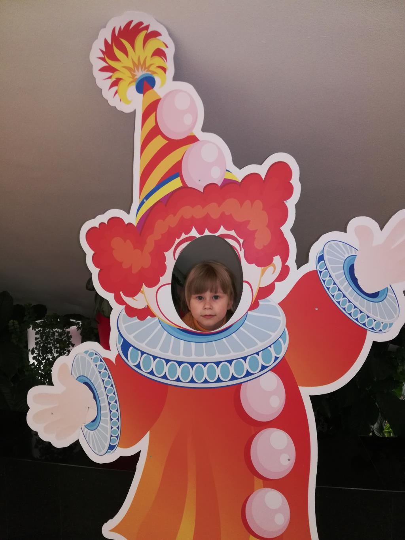 Веселый клоун. В образе