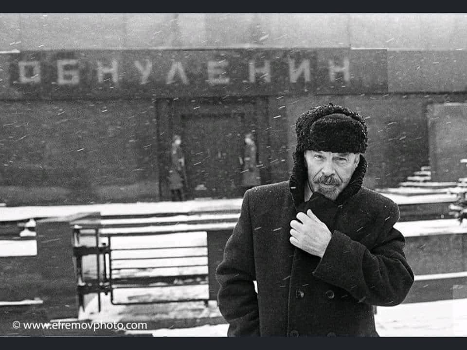Удивительная страна Россия