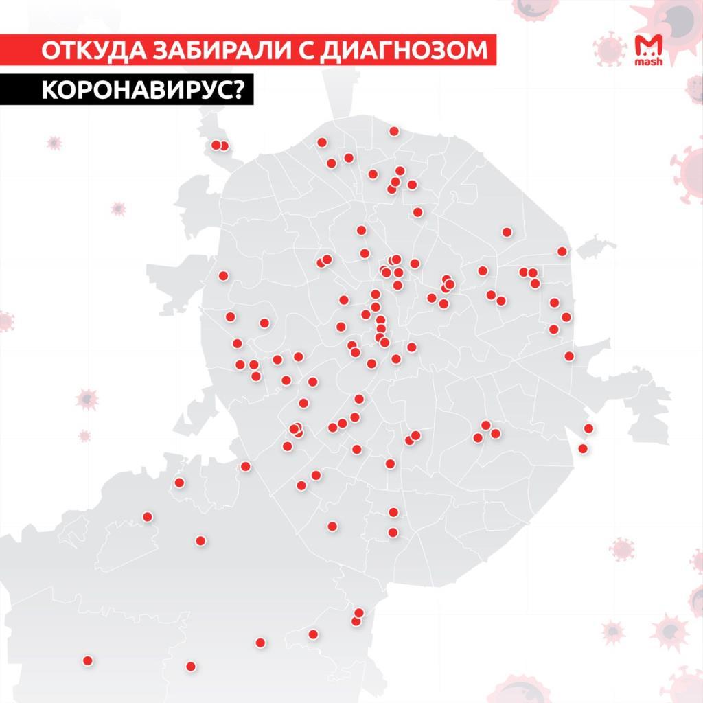 Карта распространения коронавируса по Москве