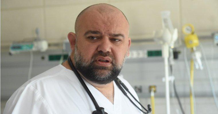 Денис Проценко коронавирус