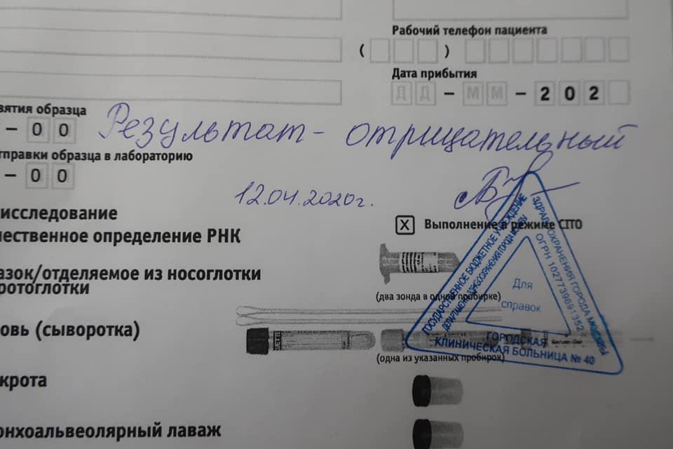 Александр Васильев заболел