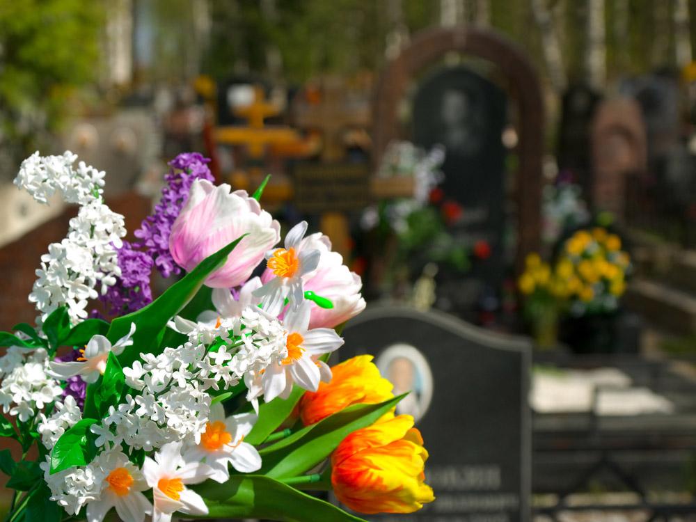 Запрет посещения кладбищ