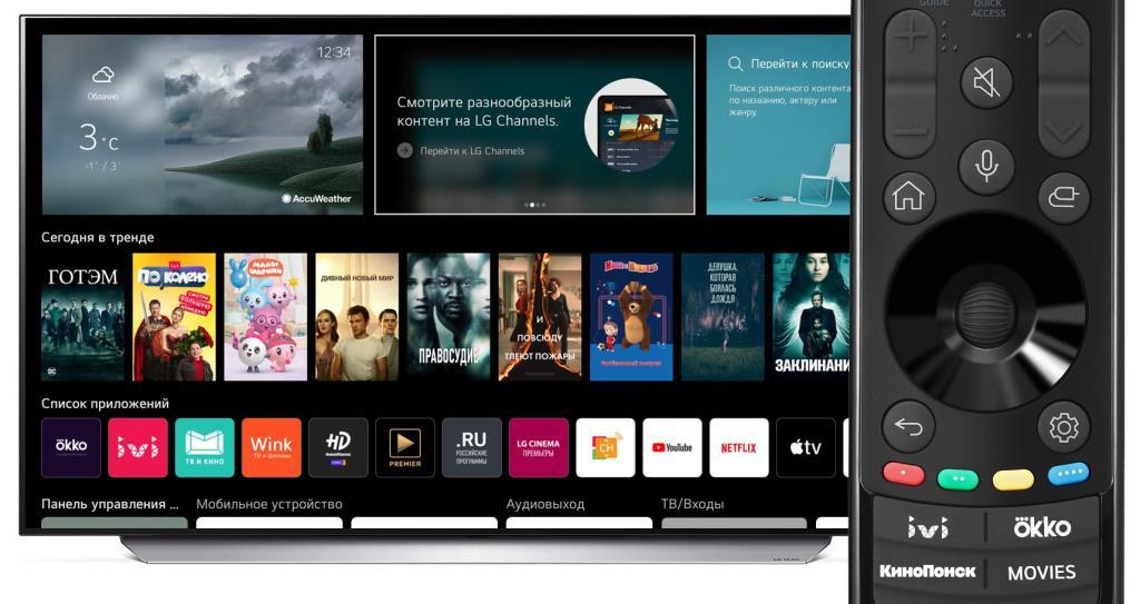 LG Electronics представляет российскую версию Webos 6.0 и пульта Magic Remote