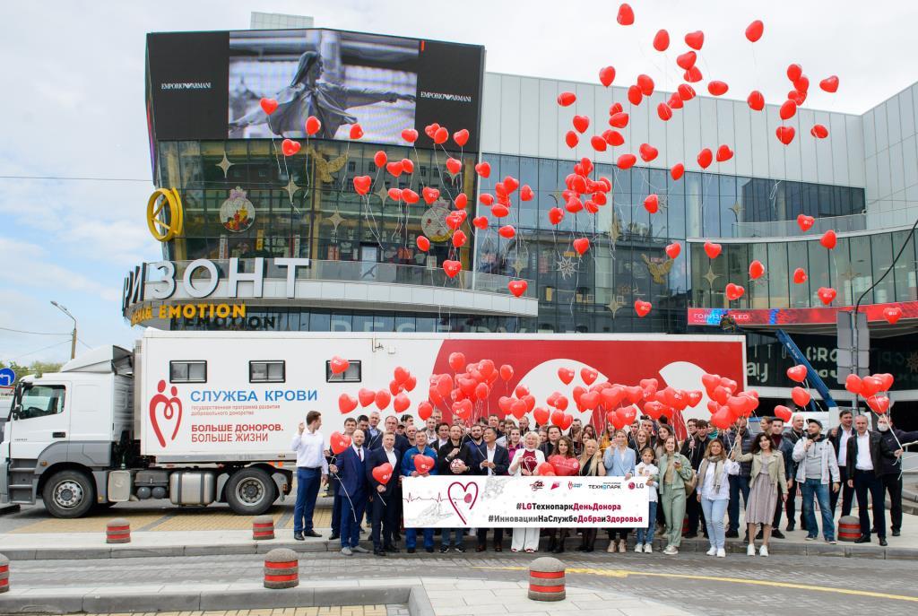 3-й День Донора LG и «Технопарк» в Ростове-на-Дону