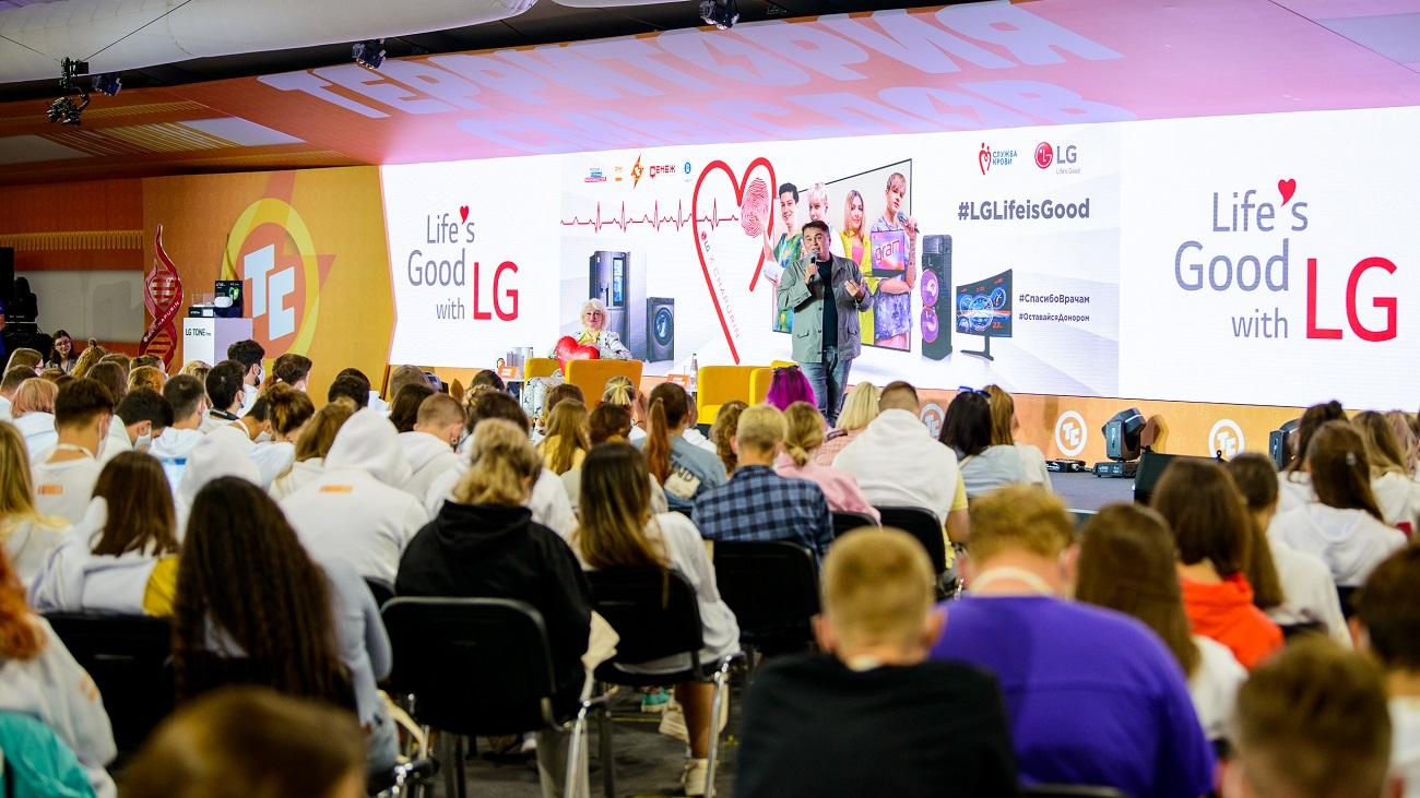 LG Electronics провела 111-й День Донора