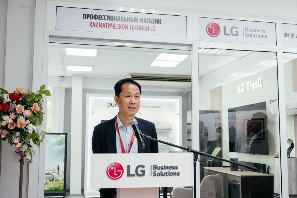 Хабаровский край открывает двери климатической технике LG Electronics