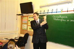 Урок в 3 классе на тему
