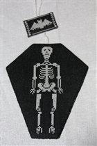 Скелетик от Юли Тюхе