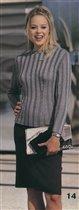 Обтягивающий свитер