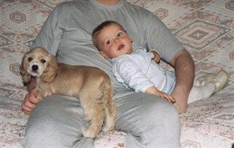 Я и Бони и папа-он большой, поэтому не в