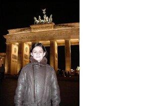 Привет из Берлина