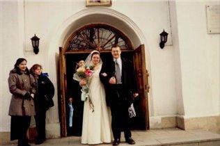 Венчание!