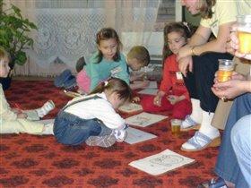 7янские дети