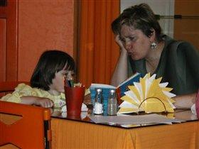 Bim с дочкой в кафе