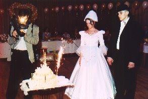 Свадебный торт!